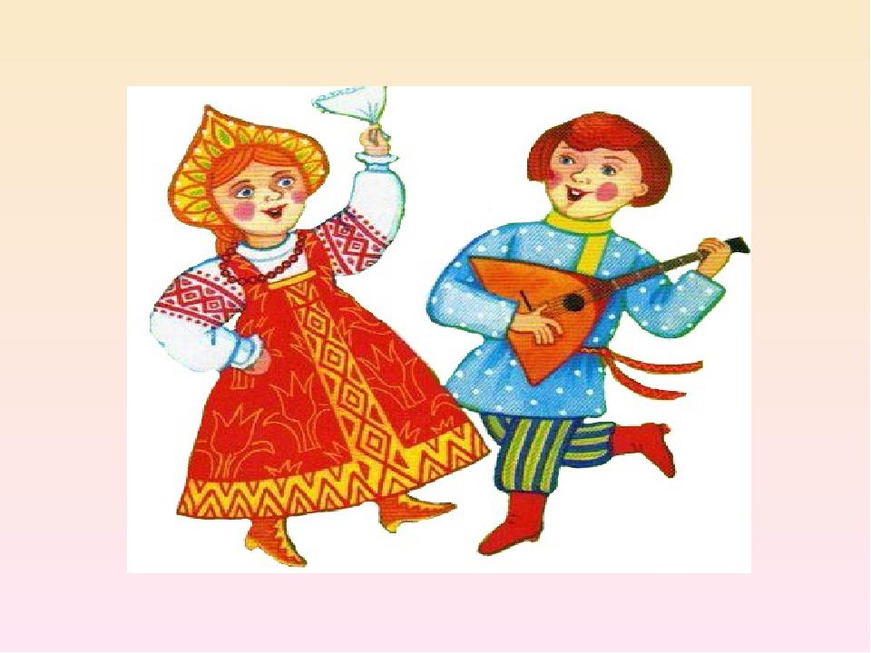 Русский фольклор картинках