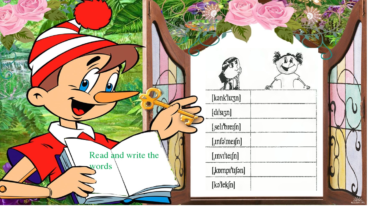 read and write Read & write also has a variety of tools that benefit the english language learner who may struggle with reading fluency, comprehension, and word pronunciation more information about the software is available on the read & write website.