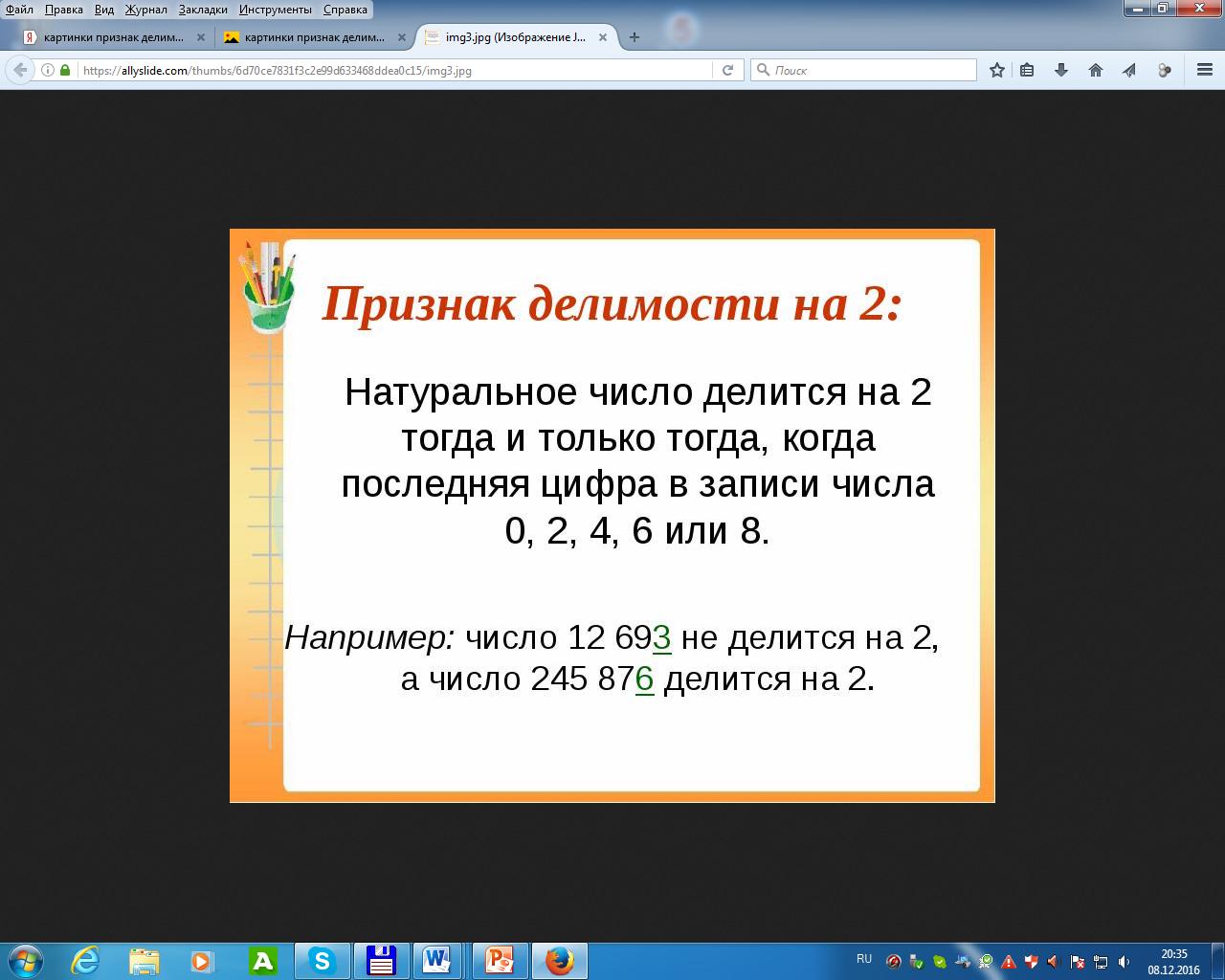 hello_html_2584b8cf.png