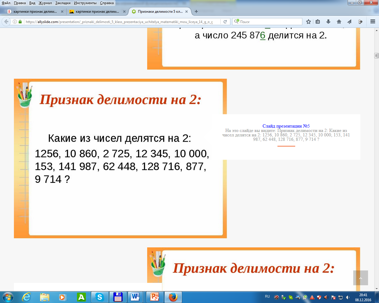 hello_html_7888ec4d.png