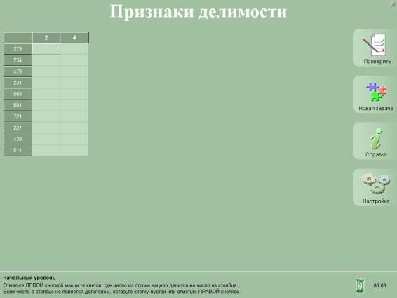 hello_html_m4cf877f7.png