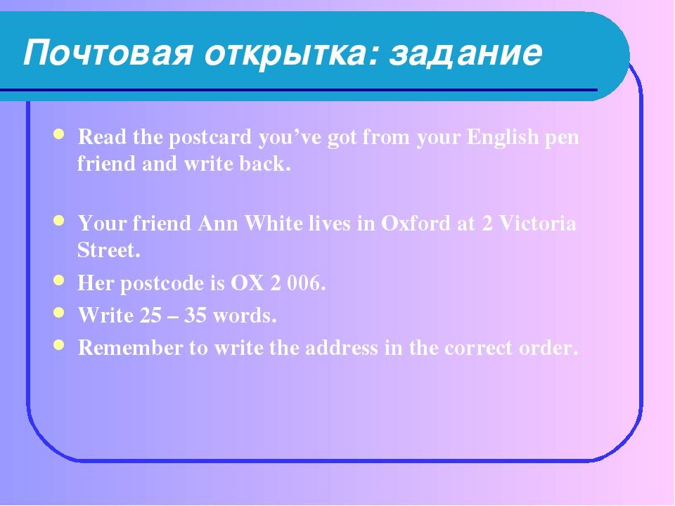 Открытки выпускным, как писать английские открытки