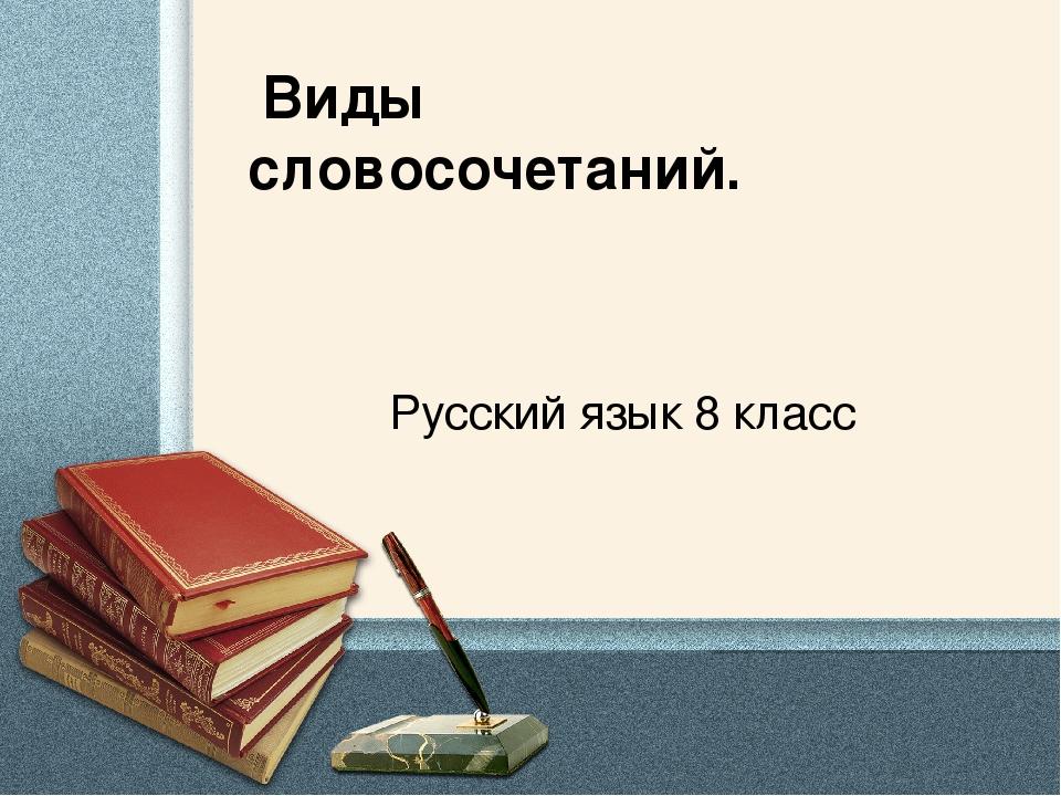 шаблон для презентации по русскому языку немедленного реагирования при