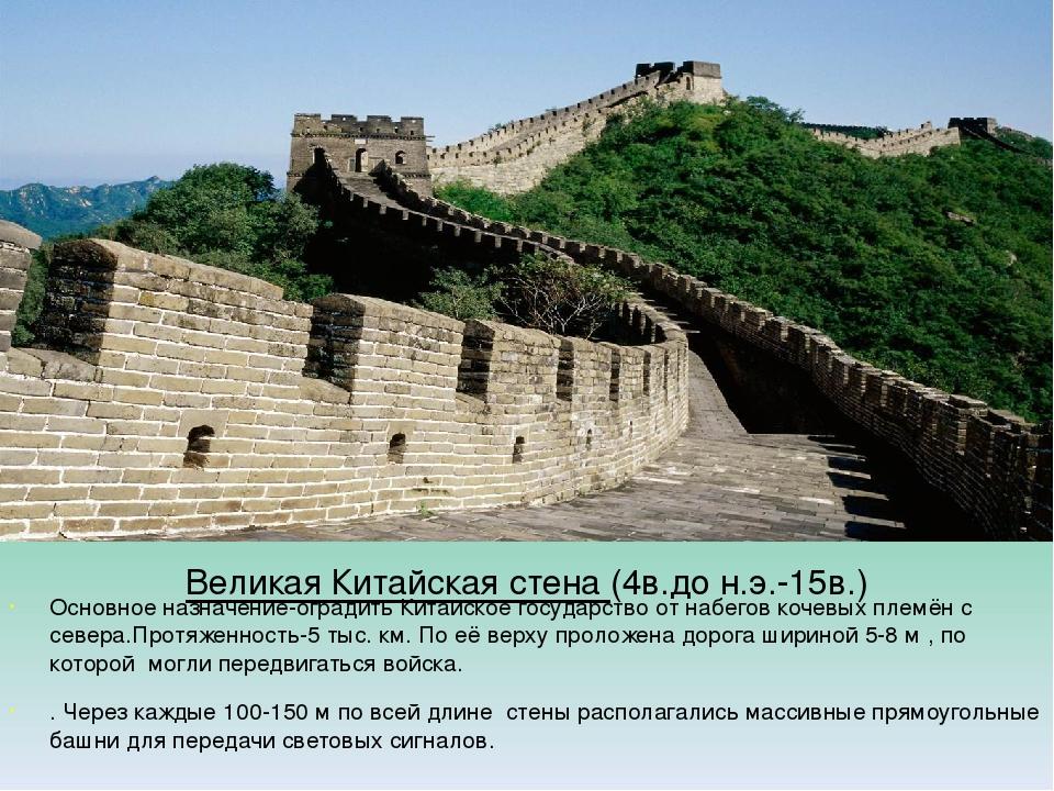 тех пор как построили великую китайскую стену порно мне