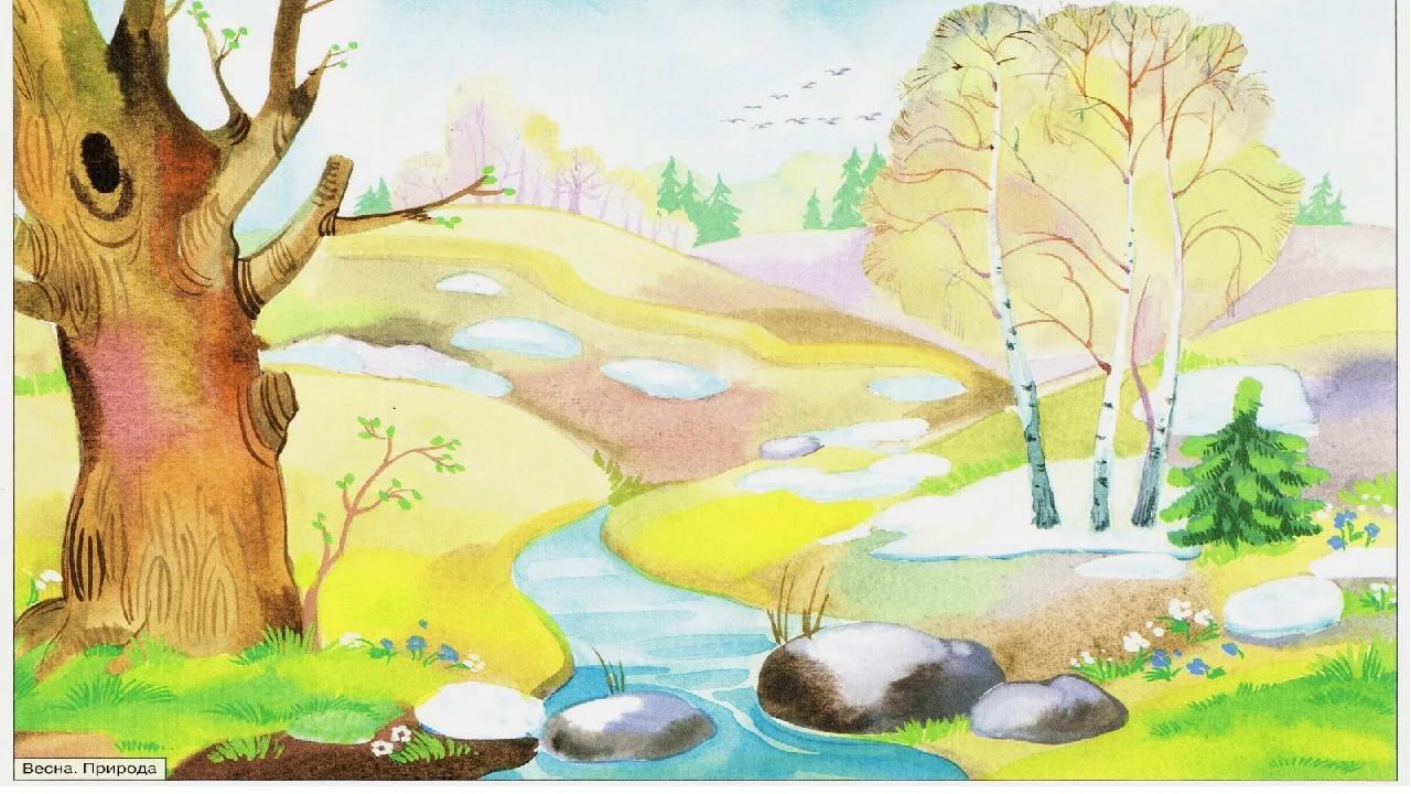открытка весна пришла рисунок словам товарища