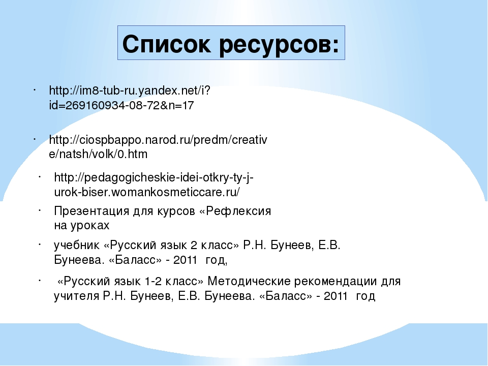 http://im8-tub-ru.yandex.net/i?id=269160934-08-72&n=17 http://ciospbappo.naro...