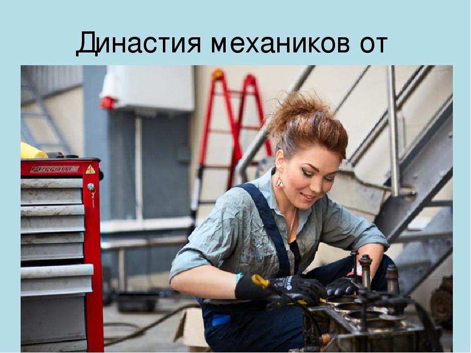 Смотреть свежие вакансии работы в орше горно алтайск бесплатные объявления от частных лиц