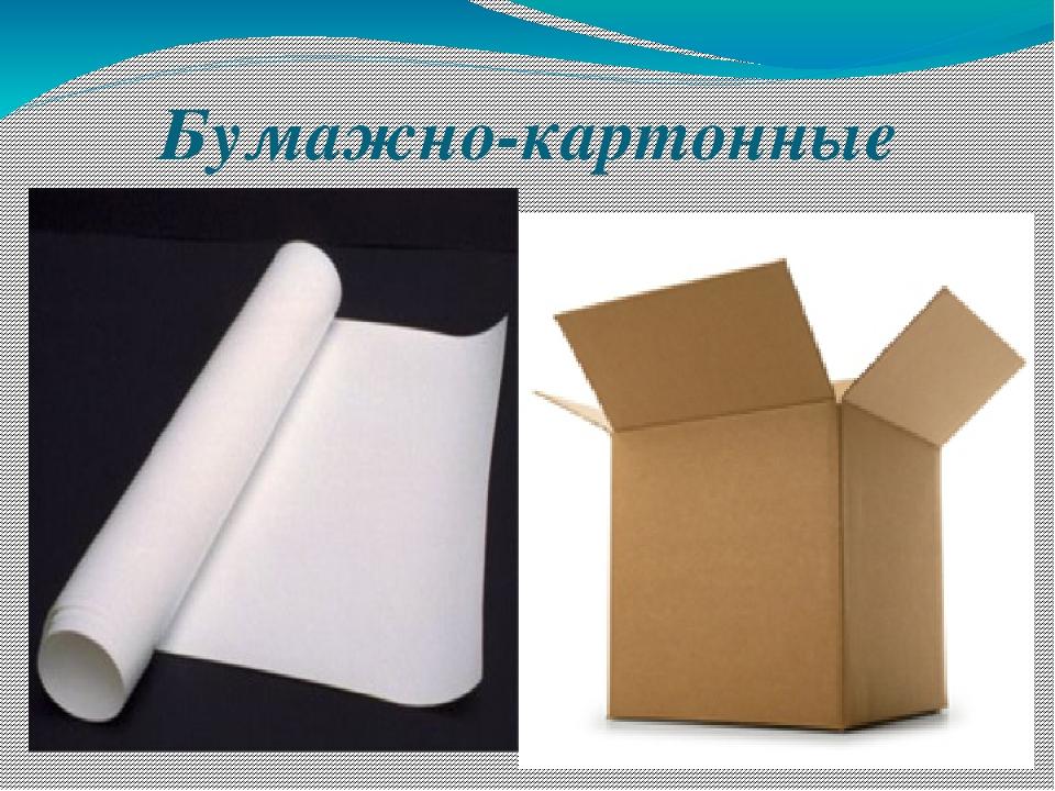 Картинки бумага и изделия из бумаги потребительские форматы