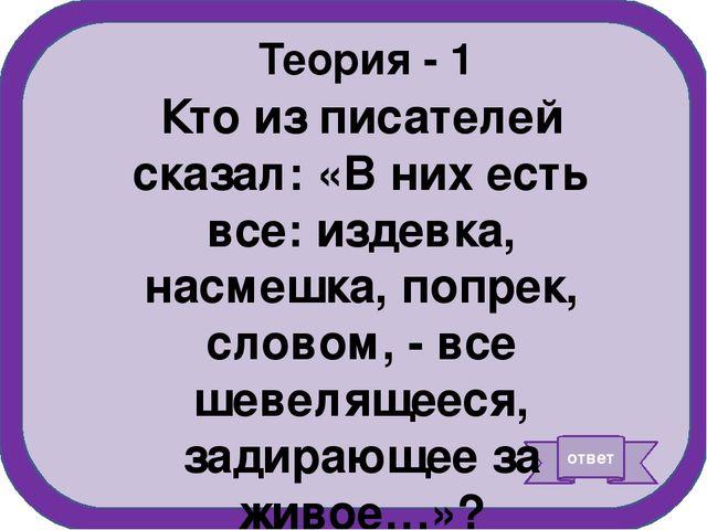 Значение - 1 ответ В своем глазу и бревна не видит, а в чужом соломинку заме...