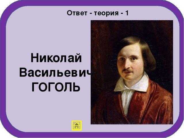 Теория - 2 ответ Чем пословица отличается от поговорки?