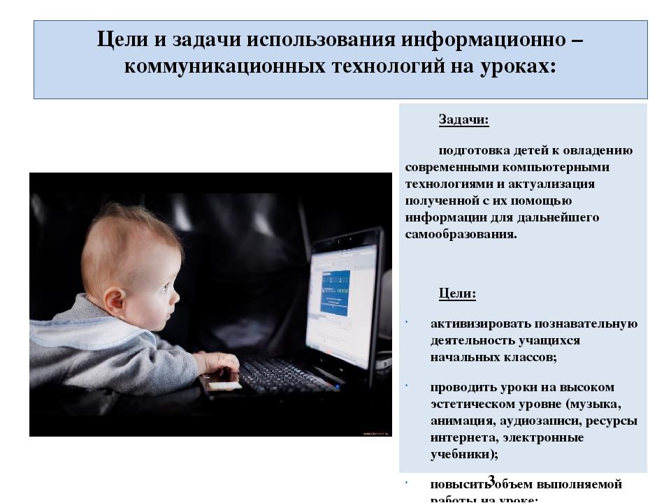 стихи про информационные технологии эта загадка