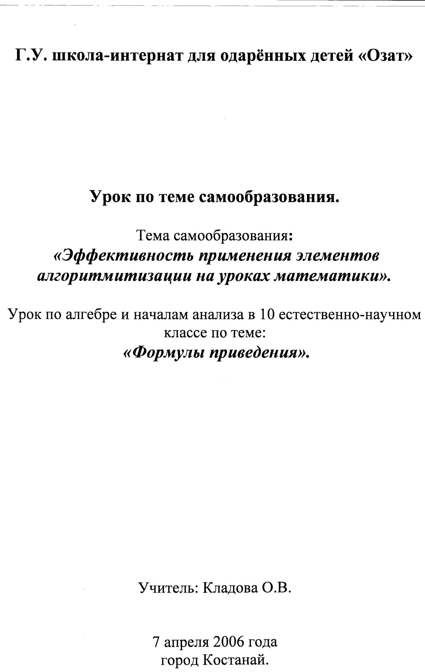 hello_html_m4521e8fe.jpg