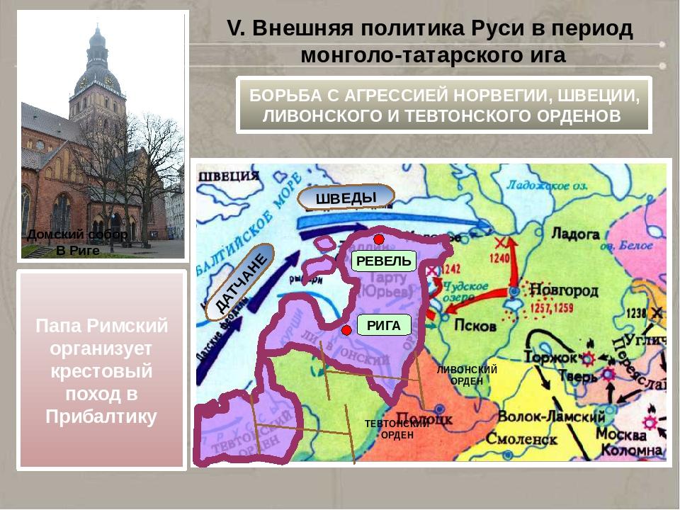 что относится к периоду монголо-татарского ига утепление бань