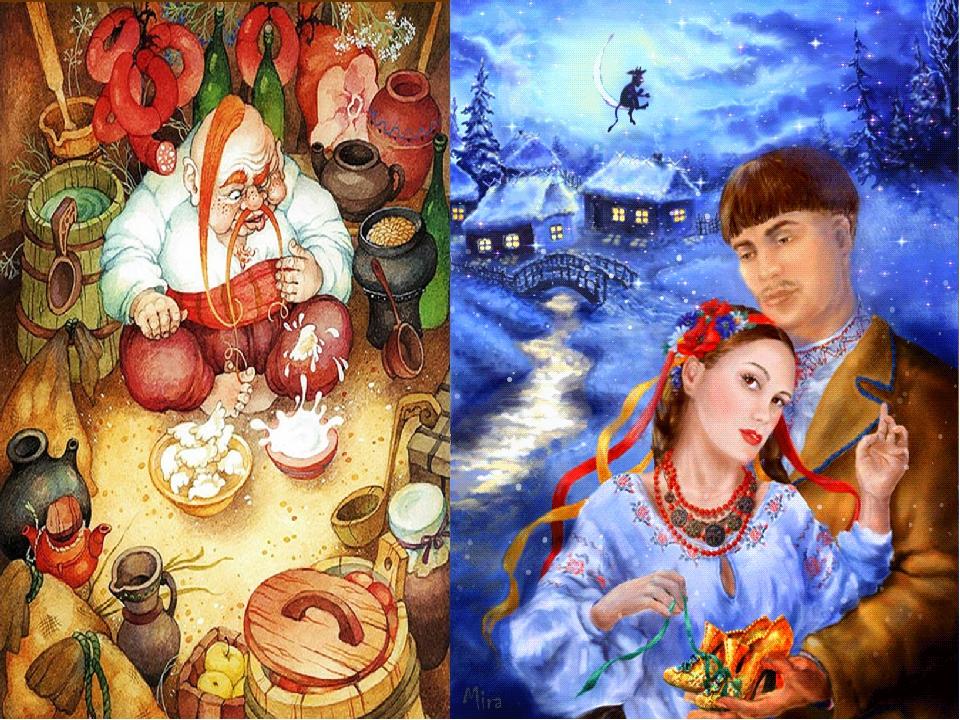 Картинки диканька рождество