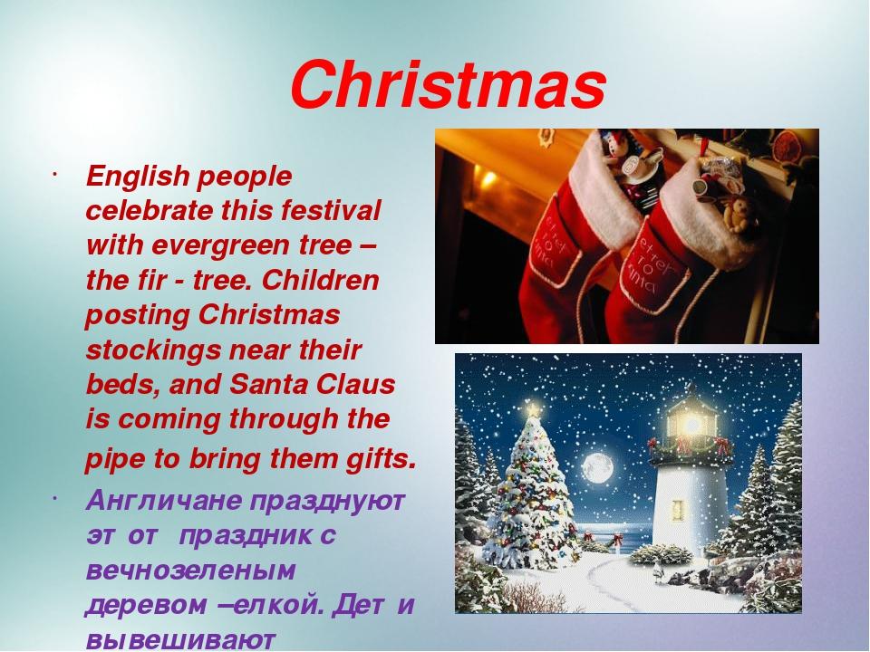 поздравления к новому году на английском с переводом душ