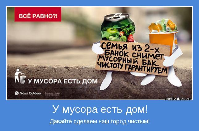 hello_html_m577fe880.jpg