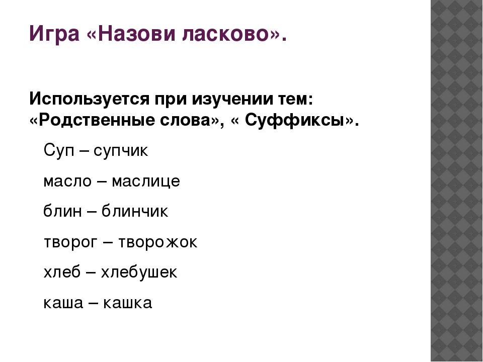 klub-znakomstv-dlya-odnopolih-transvestitov
