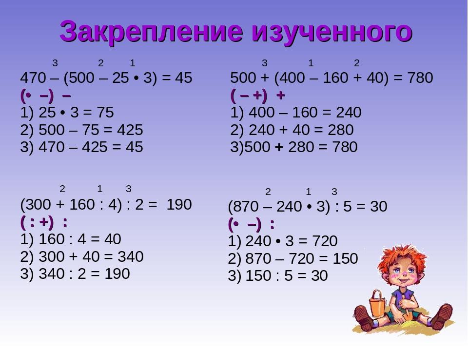 Дипломы к юбилею свадьбы / 10 лет - Розовая свадьба 59