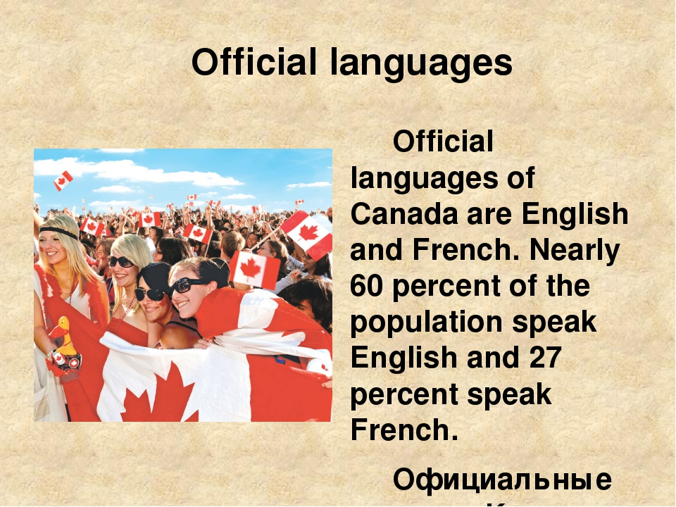 history of translation in canada The fundamental underlying causes of french-canadian emigration can be found in the unequal levels of industrial development, and thus of standards of living, between quebec and new england, or on a larger level, between canada and the united states.