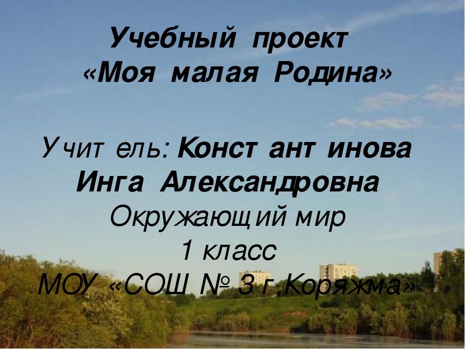 ukrainskaya-semya-poisk-sochinenie-moya-malaya-rodina-11-klassniy-chas-temu