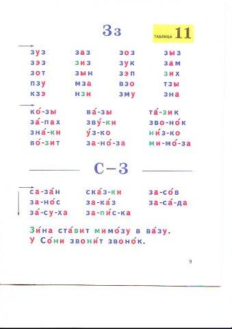 hello_html_31b6dac8.jpg