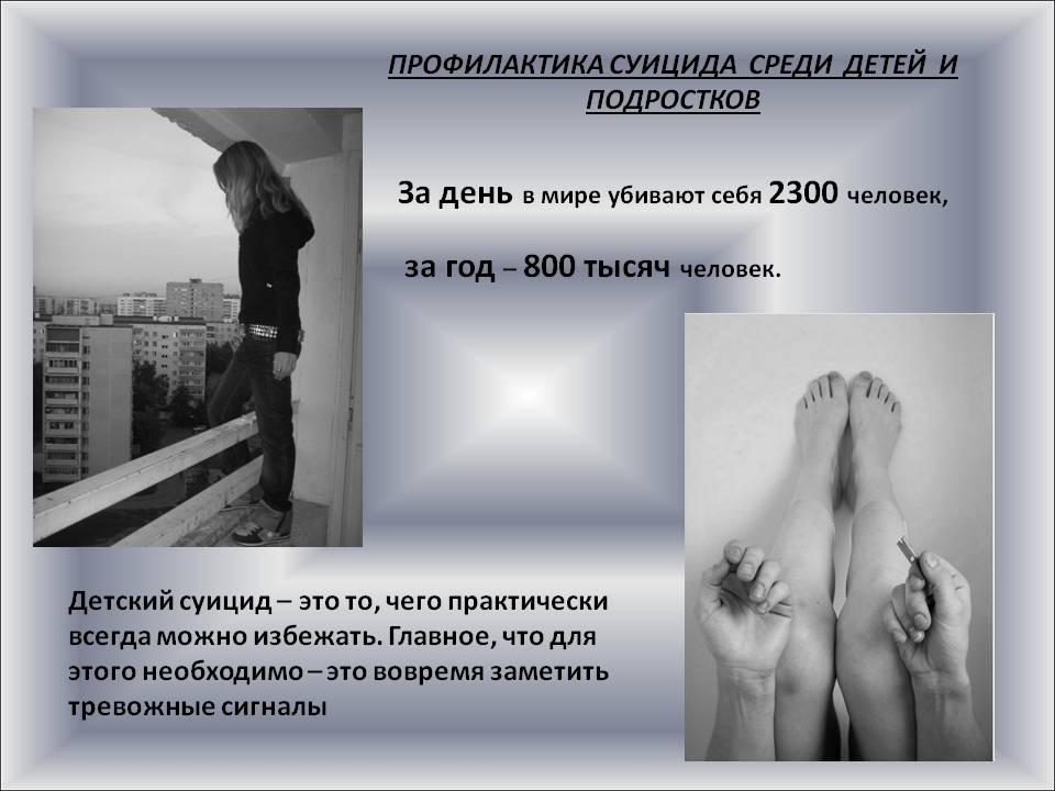 hello_html_m1113b23c.jpg