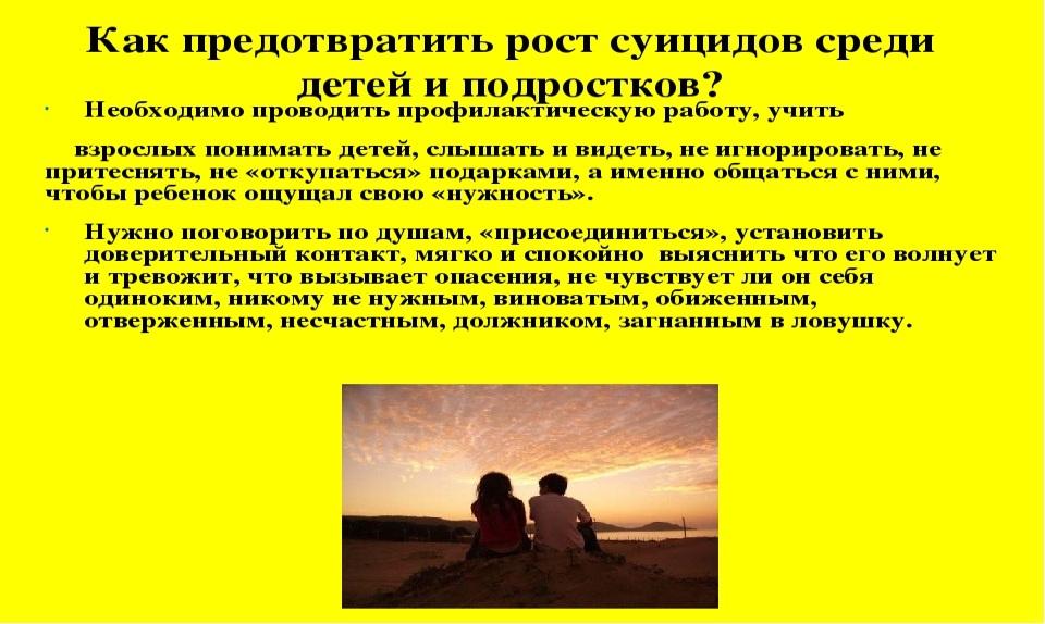 hello_html_m346e89b0.jpg