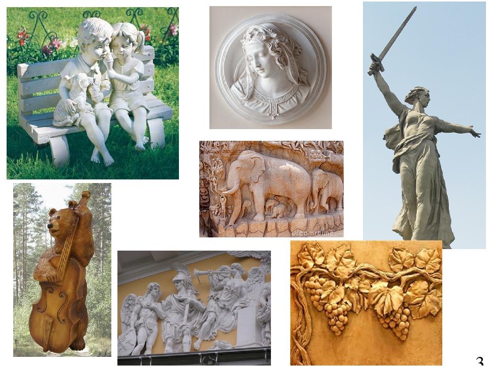 картинки на тему скульптура вскоре оставил спорт