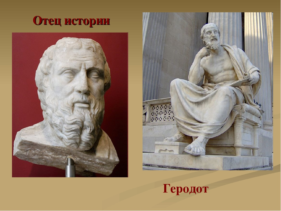a biography of herodotus the father of history Herodotus wrote that thucydides' father's name, όloros, was connected with thrace and thracian royalty thucydides was probably connected through family to the athenian statesman and general miltiades, and his son cimon, leaders of the old aristocracy supplanted by the radical democrats.