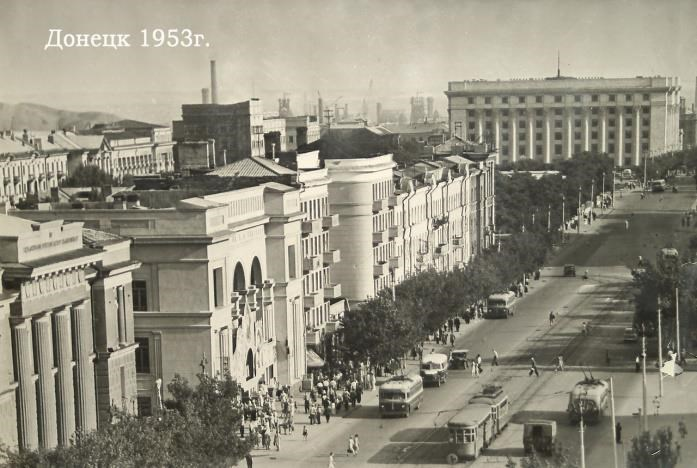 Старинные фото города артема
