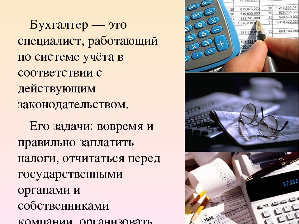 фотостудии картинки про бухгалтеров во время отчетности сыра