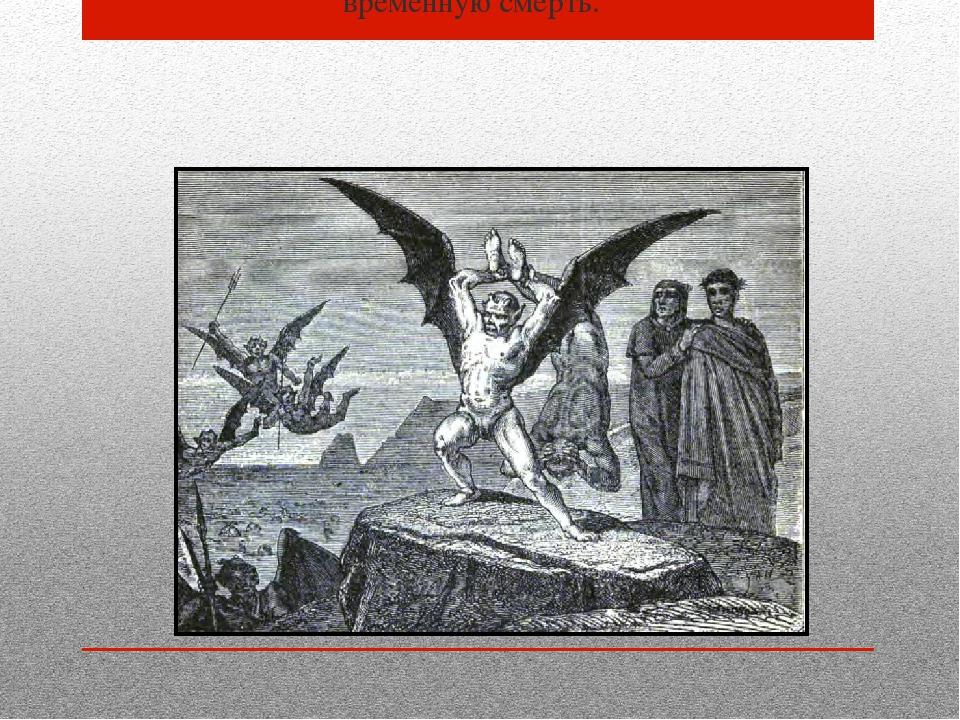 Ритуал инициации - получения высшего знания - предполагает прохождение испыту...