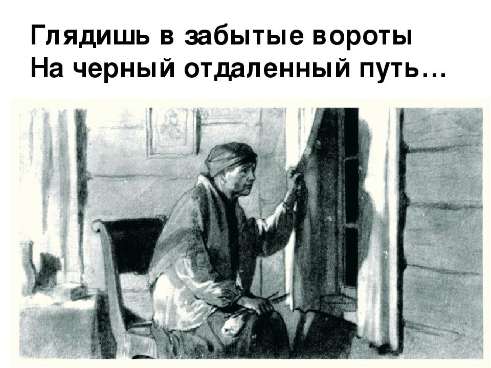 Все стихи Ивана Тургенева на одной странице