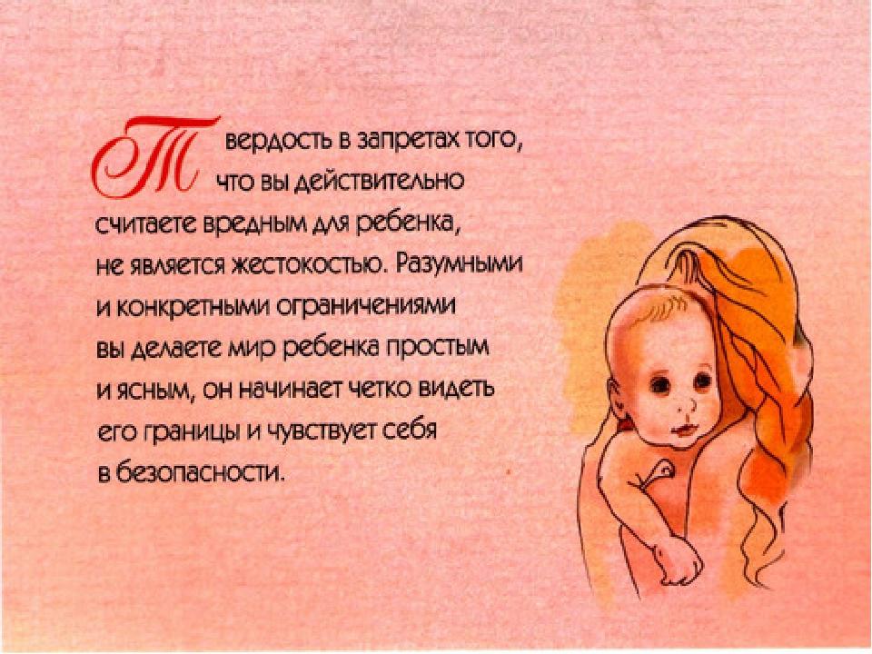 Картинки, открытка о любви детей к родителям