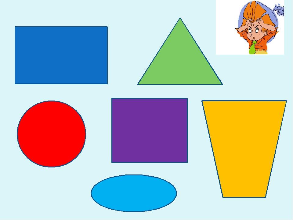 Открытки добрым, картинки с геометрическими фигурами для школьников