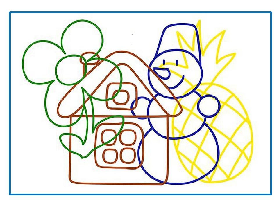 Картинки для развития восприятия у детей
