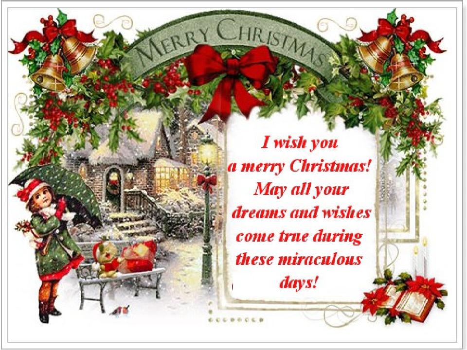 Милые поздравления с рождеством на английском