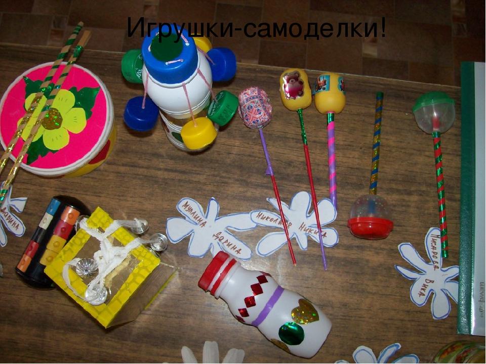 Поделки своими руками для детского садика своими руками фото