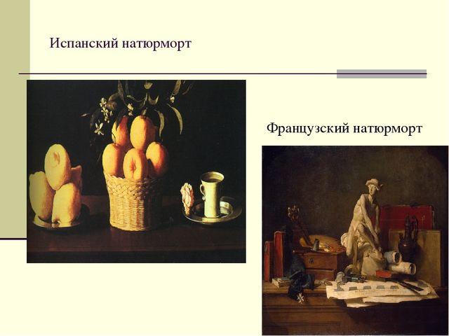 презентация поэтапное рисование натюрморта с овощами