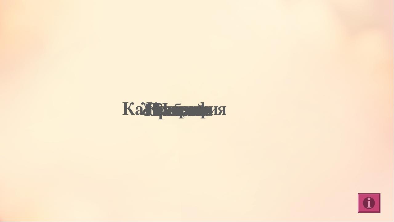 Бонсай Бонсай (яп. 盆栽) — (букв. «растение в горшке») — искусство выращивани...