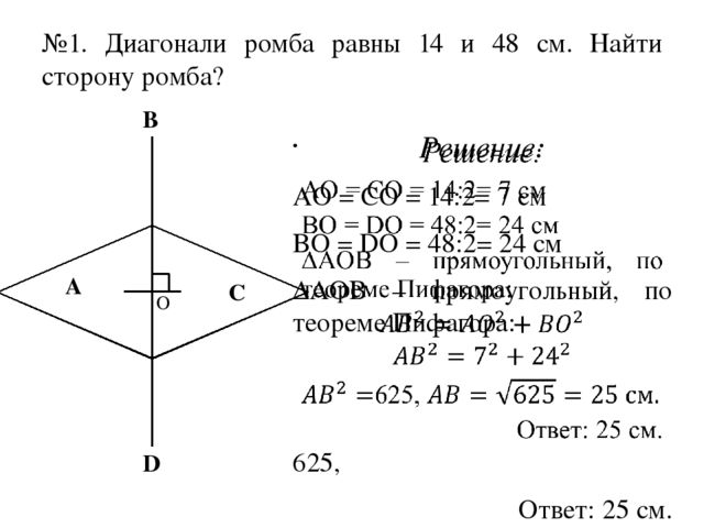 презентация о теореме пифагора 8 класс
