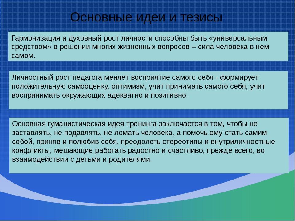 Новосибирские одиннадцатиклассники начали прощаться со