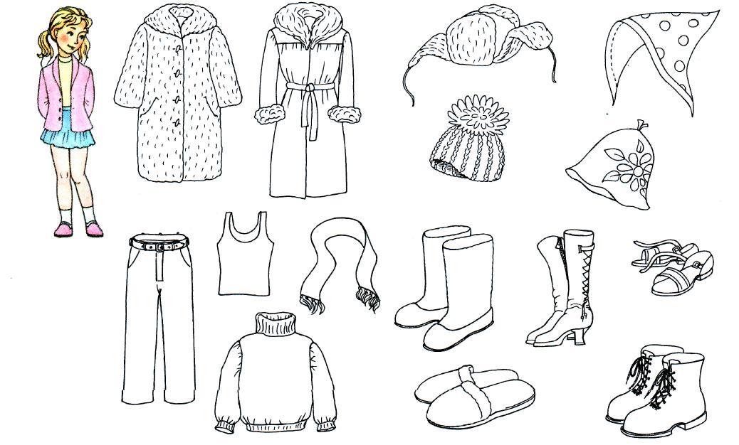 качественные картинки одежда летняя зимняя осенняя весенняя санджактутан фильмы сериалы