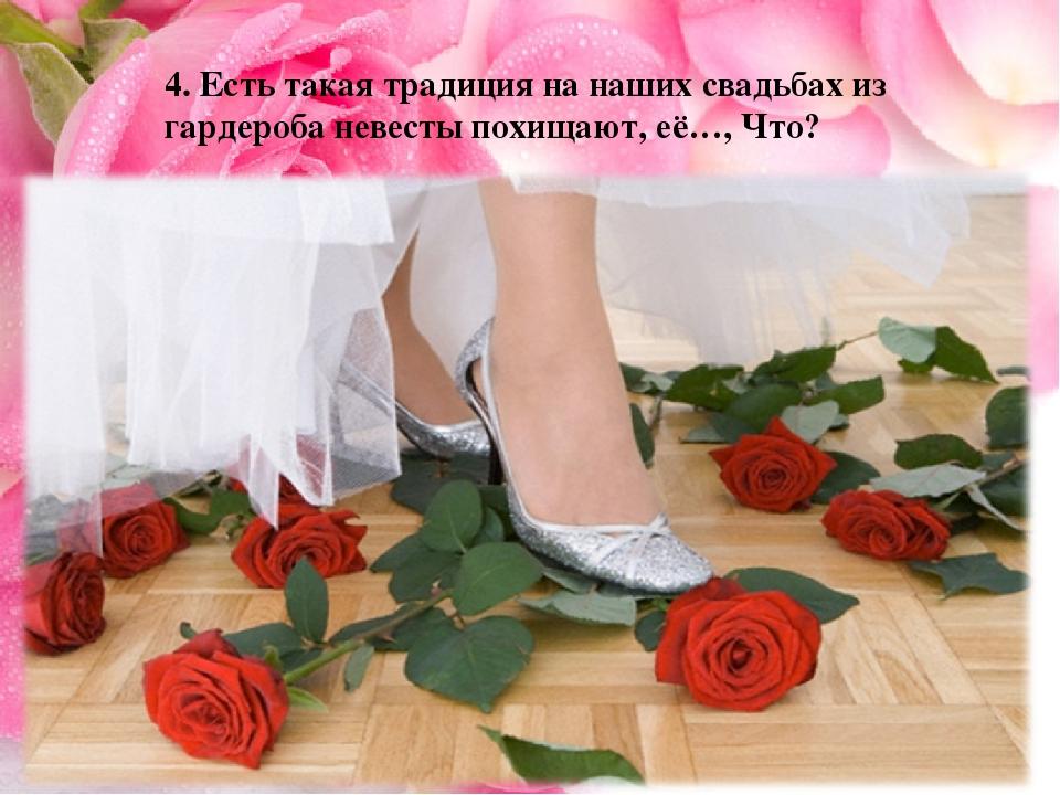 зимой картинки цветы к ногам любимой фотографии города