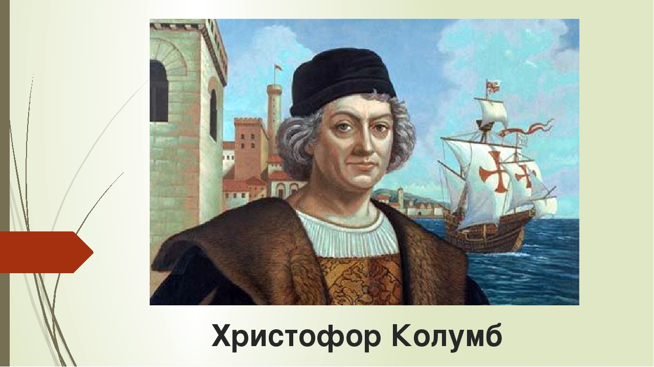 term papers christopher columbus Term papers new phil233—a5 columbus assignment phil233—a5: columbus assignment a misconception persists that christopher columbus couldn't initially get.