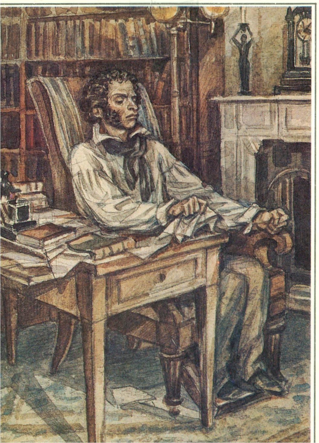 пушкин и анонимка фото одной самых