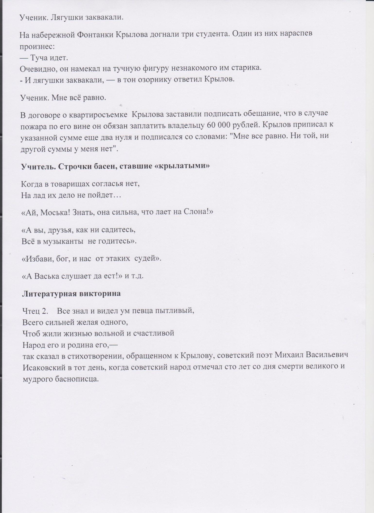hello_html_m57d99b98.jpg