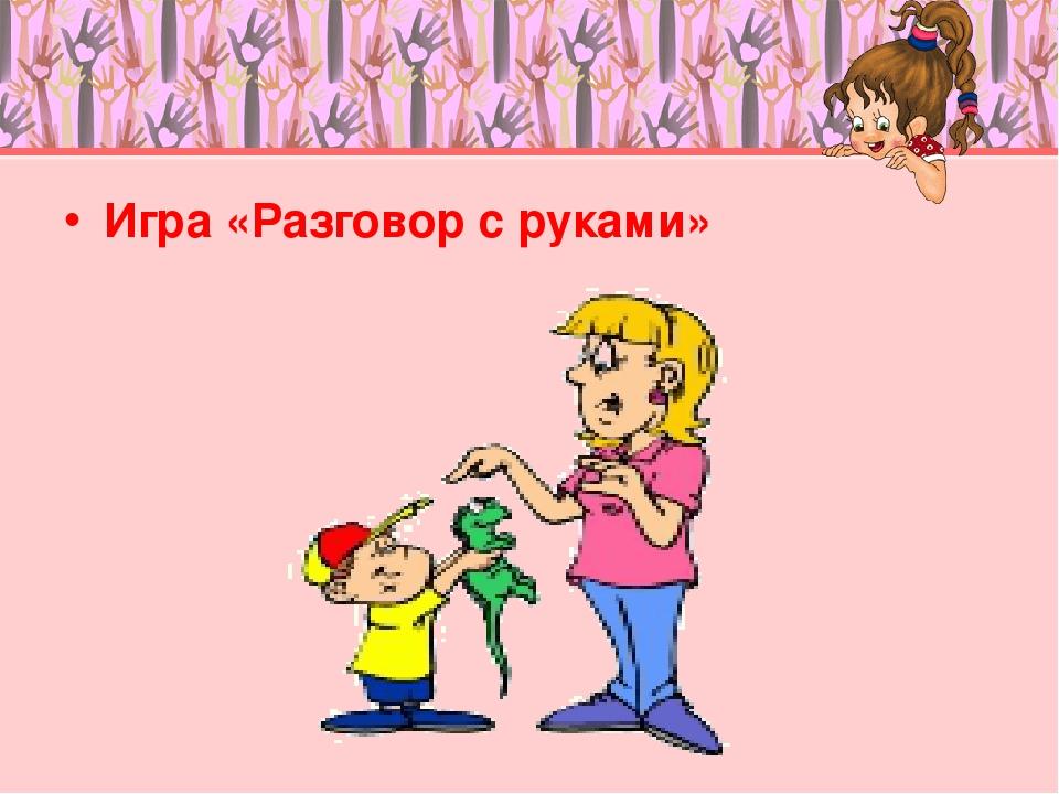 https://ds04.infourok.ru/uploads/ex/0180/00148767-84d643ae/img20.jpg