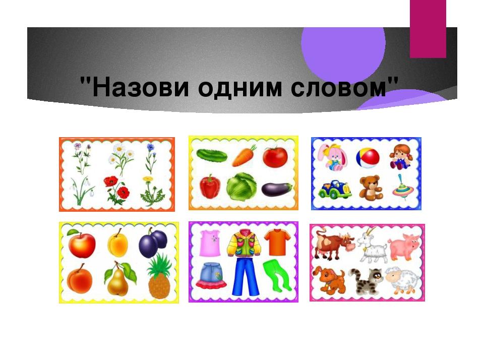 Поздравление зятя с 60 летием от родных два цвета