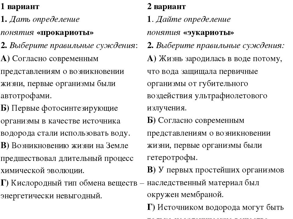 Периоды Архейской эры: Эоархей Палеоархей Мезоархей Неоархей